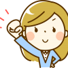 【介護職】転職活動の進め方、給料UP・良い施設に転職しよう!