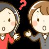【介護業界の転職】面接でよく聞かれる質問はこれだ!